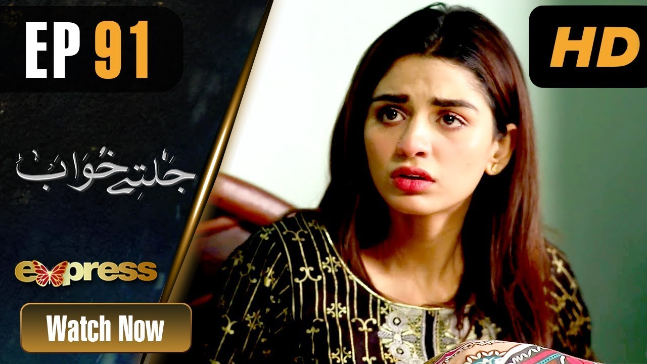 Jaltay Khwab - Episode 91 Express TV Mar 11