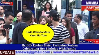 Hrithik Roshan Sister Pashmina Roshan Celebrating Her Birthday With Family
