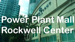 Power Plant Mall Rockwell Center Makati Overview 2015 Official by HourPhilippines.com