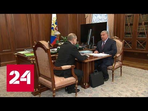 """Глава """"Роснефти"""" Сечин рассказал Путину о итогах прошедшего года для компании - Россия 24"""