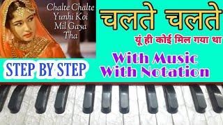 Chalte Chalte Yunhi Koi Mil Gaya Tha | Pakeeza | On Harmonium With Notation By Lokendra Chaudhary ||