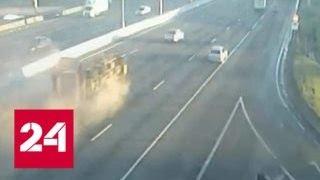 Смотреть видео Парализовавшая МКАД авария самосвала с песком попала на видео - Россия 24 онлайн