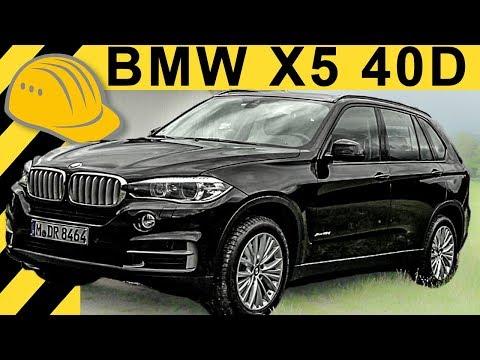 BMW X5 2017 40d Xdrive Test - überzeugt das gereifte Bayern SUV im Praxistest? | [4K]