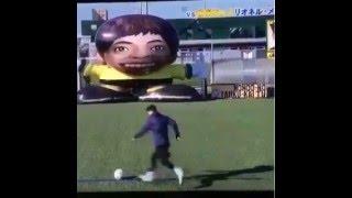 Lionel Messi freekick challenge  WOW
