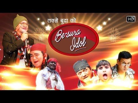 Takme Buda ko Besura idol 2017 Audition Nepali funny video by Kiran KC Surandra KC Susila  & Team