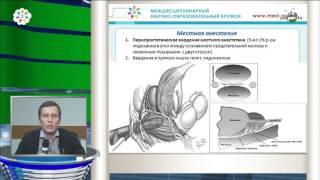 Печеркин А А - Биопсия предстательной железы