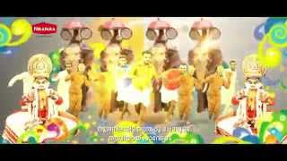 BALABHASKAR ONAM SONG Kids Version