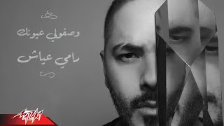 Ramy Ayach - Wasafouli Eyounak  ( Lyrics Video   2019 ) رامى عياش - وصفولي عيونك