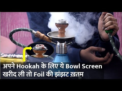 Bowl Screen / Chillum Plate for your Hookah | Full Info | Review | Setup
