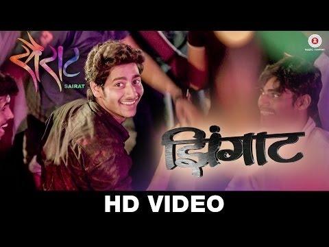 ZingaatFull Song Video Nagraj ManjuleAjay Atul