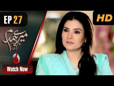 Mere Humdum - Episode 27 - Aaj Entertainment Dramas