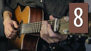 8 способов начать играть блюз на гитаре (или закончить) – turnaround
