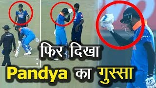 Hardik Pandya gets angry on Pradeep. Hardik pandya punched his own helmet after getting angry on Pradeep. Srilanka's fast bowler came front of Hardik Pandya when he was runing for 2nd run. Rohit sharma and hardik pandya was on crease. At that time Rohit Sharma was on 184* and indian fans were hoping for him to get on strike as much as possible. Rohit Sharma smashed his 3rd Double century and 2nd against Srilanka in 2nd ODI at Mohali. Rohit sharma scored 208* in just 153 balls.  Also Like our Facebook Page for recent Cricket Updates  https://www.facebook.com/cricketnewsdaily1