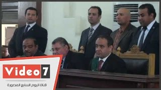 """بالفيديو..جنايات القاهرة تقضى ببراءة متهم فى إعادة محاكمته بـ""""خلية الماريوت """""""