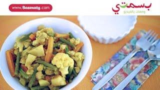 طريقة عمل كاري الخضار - Easy Vegetable Curry