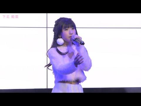 下北姫菜 「ALL FOR YOU (安室奈美恵)」 エイベックス・チャレンジステージ