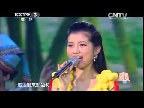细哥细妹组合歌曲_回声嘹亮 [回声嘹亮]歌曲《唱山歌》 演唱:细哥细妹组合 - YouTube