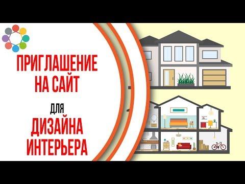 Пример продающего видео для сайта. Анимационный ролик для сайта Дизайн Кухни - Простые вкусные домашние видео рецепты блюд