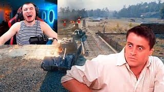 БЛАДИ СМОТРИТ ПРИКОЛЫ World of Tanks ВЫПУСК #140! УГАР ДО СЛЕЗ!