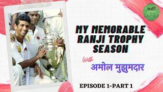 CCBK: My Memorable Ranji Trophy season: Amol Muzumdar (1996-97) Part 1