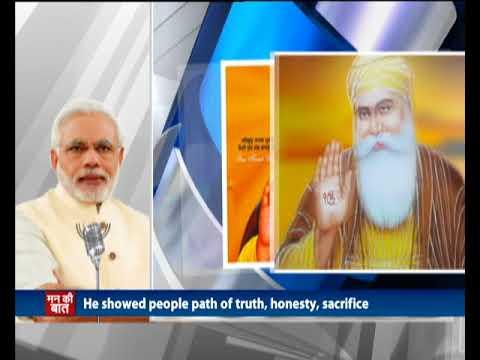 Guru Nanak Dev Ji Is Not Only The First Guru Of Sikhs, But He Is Also A 'Jagat Guru'