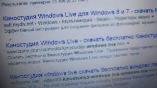 Windows Live Movie Maker, где скачать, как установить. Решение проблем
