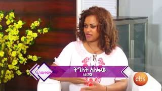 Enchewawot - Season 4  Episode 02 / Talk Show