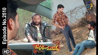 Manasu Mamata   5th  February 2019   Full Episode No 2510   ETV Telugu