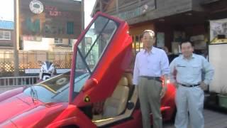 田中自動車株式会社 田中社長 ランボルギーニ カウンタック LP5000 アニ...