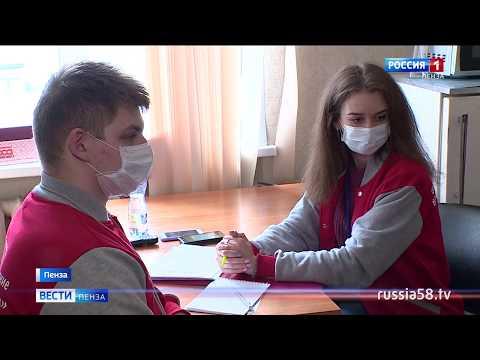 Иван Белозерцев встретился с пензенскими волонтерами