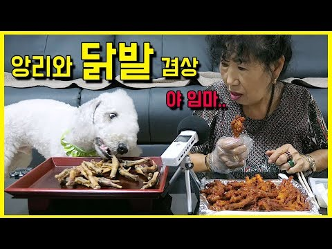 (Eng)앙리와 닭발 겸상 [박막례 할머니]