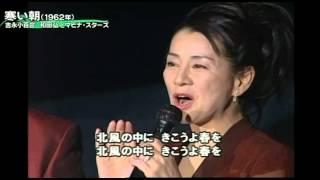 吉永小百合の「寒い朝」(和田弘とマヒナスターズ)