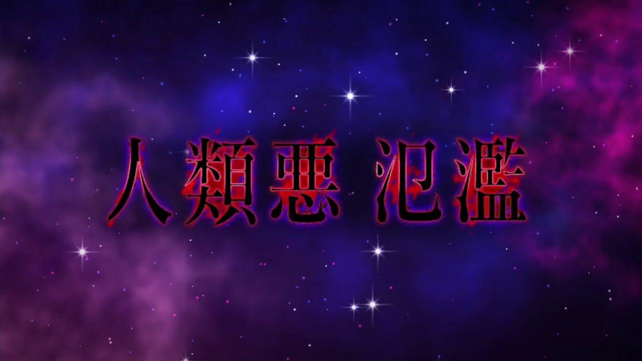 fgo beast_[FGO] Ōoku Event - Beast III/L - Hokusai SOLO - YouTube