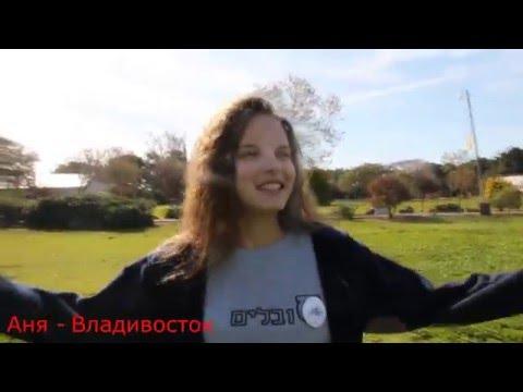 Московский Еврейский Общинный Центр. Евреи Москвы. Евреи в