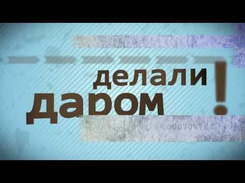 Globus Скачать Приложение - фото 7