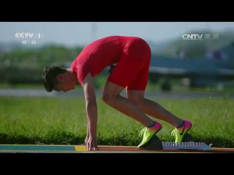 Sprinter Zhang Peimeng beats FTC-2000 trainer