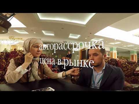 Исламский финансовый дом Амаль. Интервью с ген директором. Рустам Сагдеев. Казань 2018