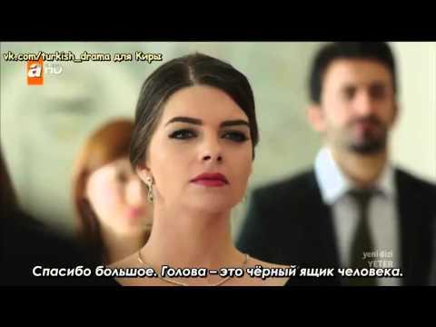 турецкие сериалы на русском языке человек дворца
