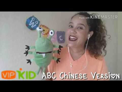 ABC Song VIPKID (Chinese version)