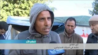 حراك احتجاجي في محافظة قفصة في تونس... والسبسي يعد بثلاثة آلاف وظيفة