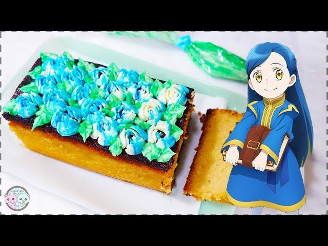 ASCENDANCE OF A BOOKWORM Gluten-Free Lemon Pound Cake 📖🍋 Anime Mother's Day Dessert Ideas
