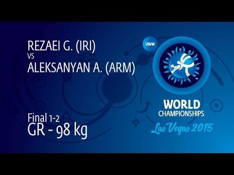 GOLD GR - 98 Kg: A. ALEKSANYAN (ARM) Df. G. REZAEI (IRI), 3-0