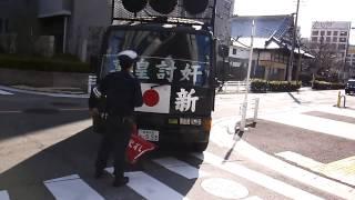中国領事館◆抗議街宣活動  2月10日  名古屋⑥
