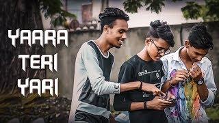 Bhaigiri video