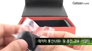LG-SU630 박스 개봉기