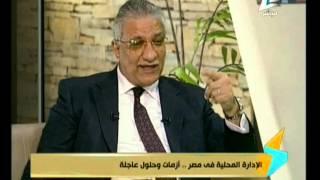 شاهد.. زكي بدر: مستوى المحليات لا يليق بالحضارة المصرية