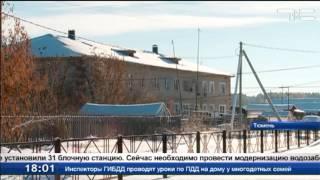 В Тюменском районе появятся новые блочные станции очистки воды(, 2017-03-14T14:50:05.000Z)