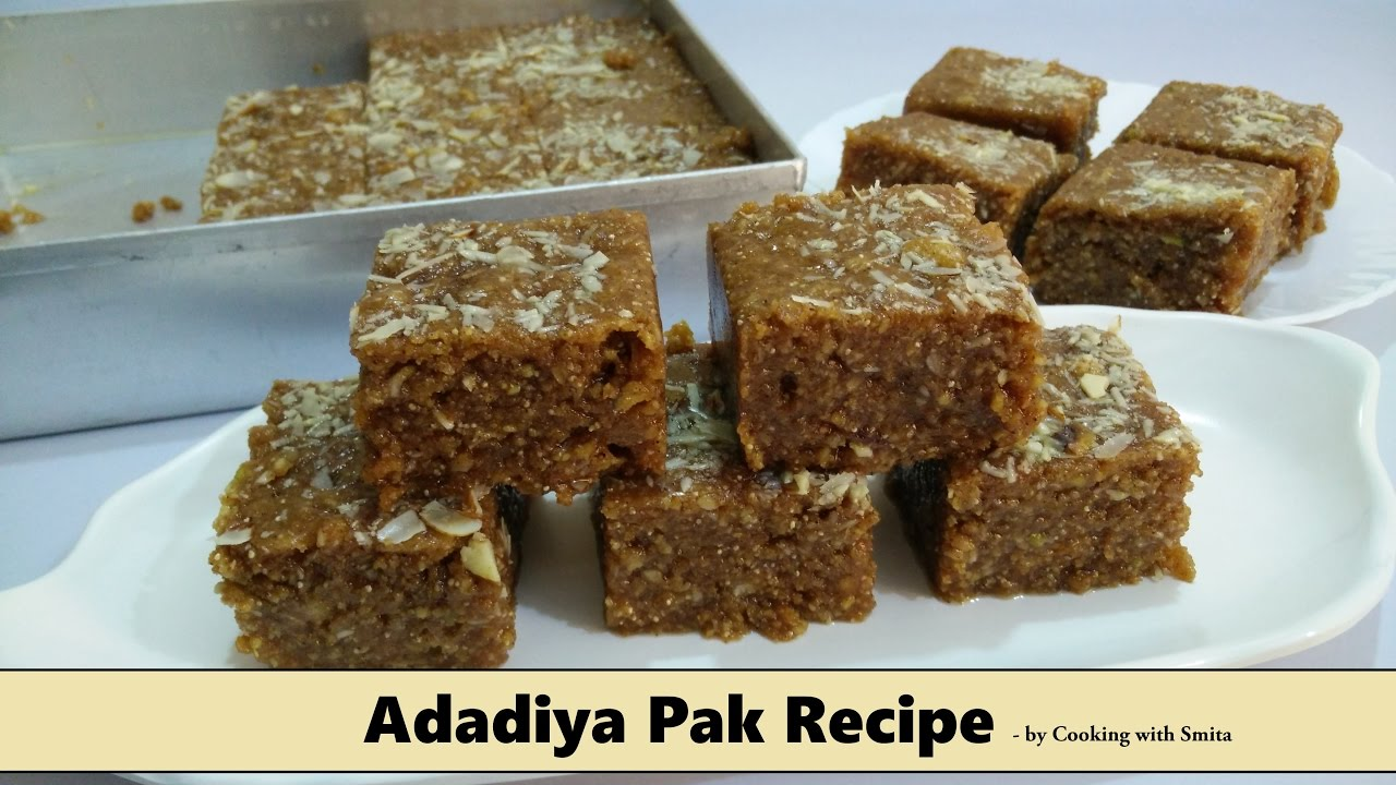 Adadiya pak recipe in hindi by cooking with smita winter special adadiya pak recipe in hindi by cooking with smita winter special traditional gujarati recipe youtube forumfinder Choice Image
