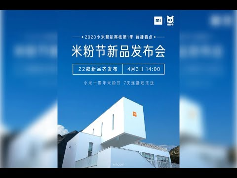 Xiaomi Fan Festival 2020 New Products Launch Event Live From China