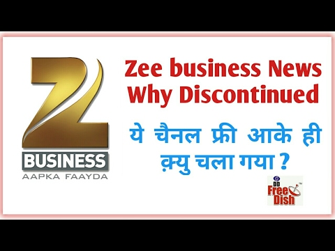 Zee business News Why Discontinued...?